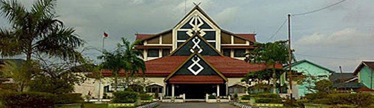 Universitas Islam Negeri Antasari Banjarmasin