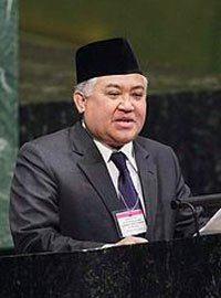 Prof. Dr. KH. Muhammad Sirajuddin Syamsuddin, MA
