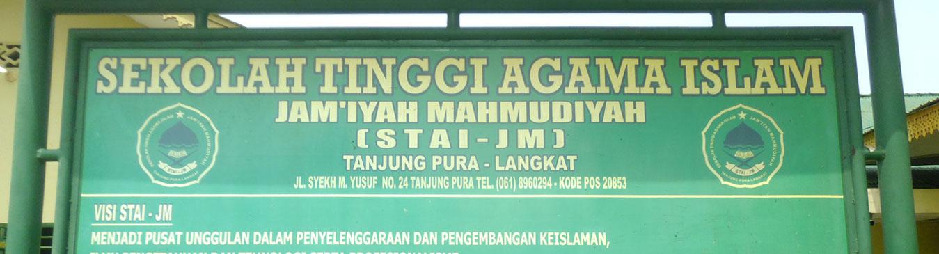 STAI Jam`iyah Mahmudiyah Tanjungpura Langkat, Sumatera Utara