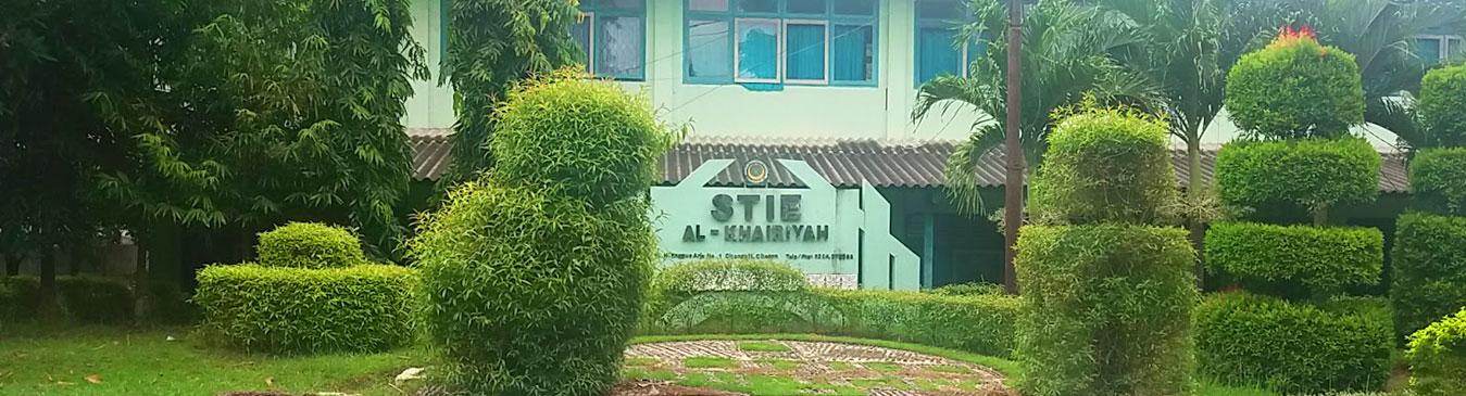 Sekolah Tinggi Ilmu Komputer Al-khairiyah