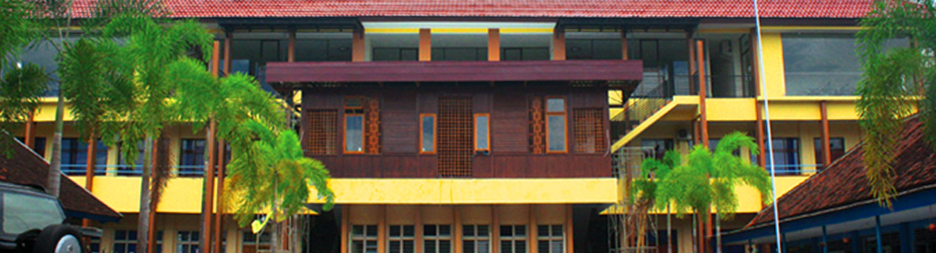 Sekolah Tinggi Ilmu Komputer PGRI Banyuwangi