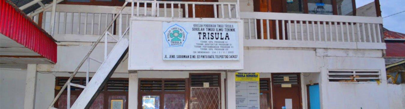 Sekolah Tinggi Ilmu Teknik Trisula