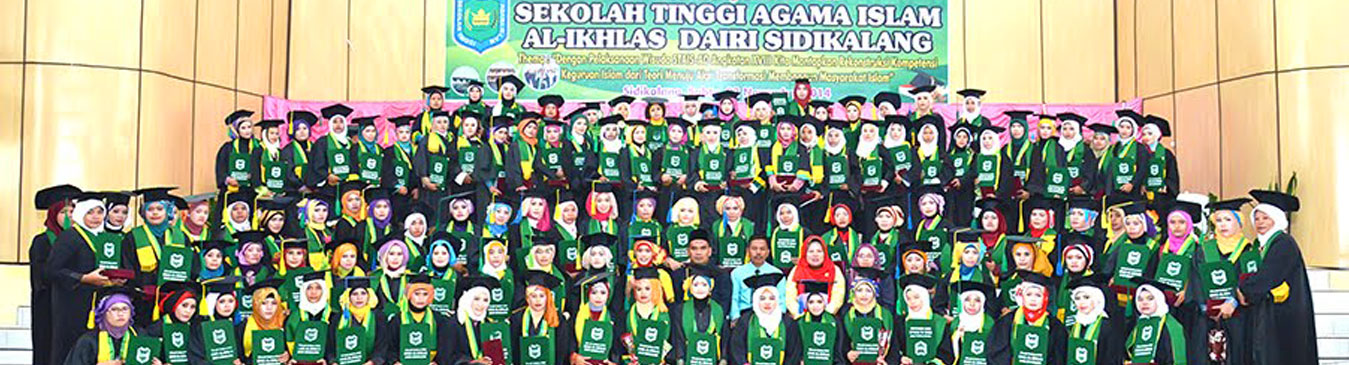 STAI Al-Ikhlas Sidikalang, Dairi, Sumatera Utara