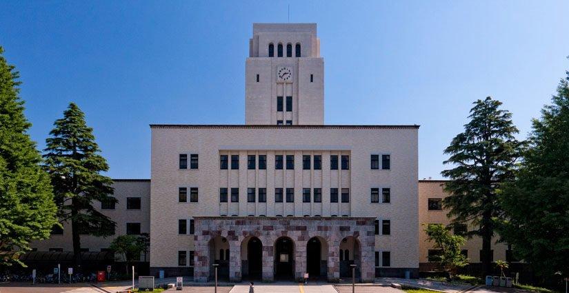 Yuk Daftar Beasiswa Ke Jepang Di Tokyo Institute of Technology!