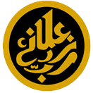 Universitas Islam Jakarta