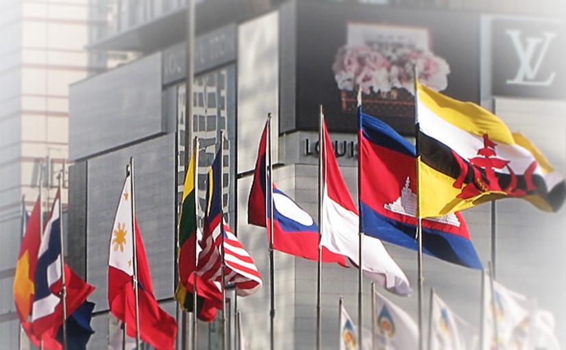 Jelang MEA, Perguruan Tinggi Se-ASEAN Tingkatkan Kerja Sama
