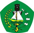 Universitas Lancang Kuning