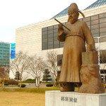Jangan Lewatkan Beasiswa S1 Korea Ini!