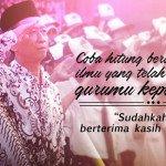 Kamu Pelajar Indonesia? Sudah Tau Sejarah Hari Guru Nasional?
