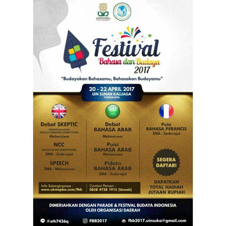 festival-bahasa-dan-budaya-2017