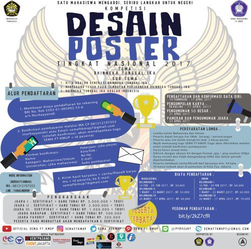 kompetisi-desain-poster-tingkat-nasional-2017