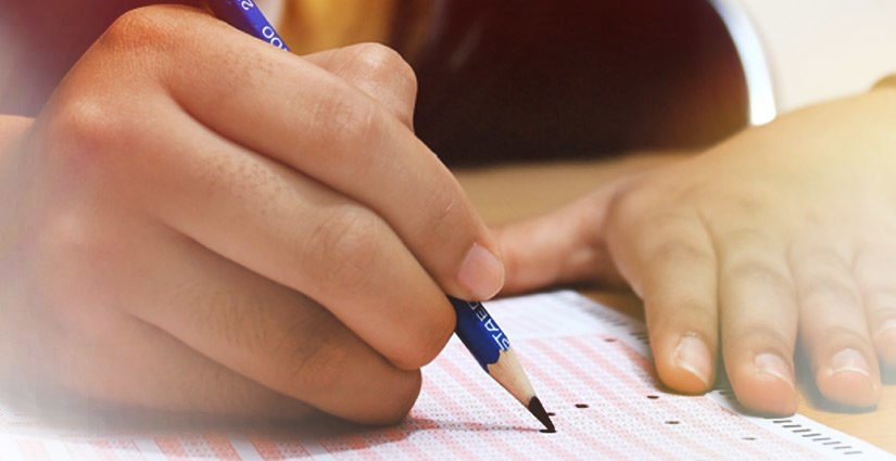 Jadwal Ujian Tulis (UTUL) UGM Tahun Ajaran 2017/2018