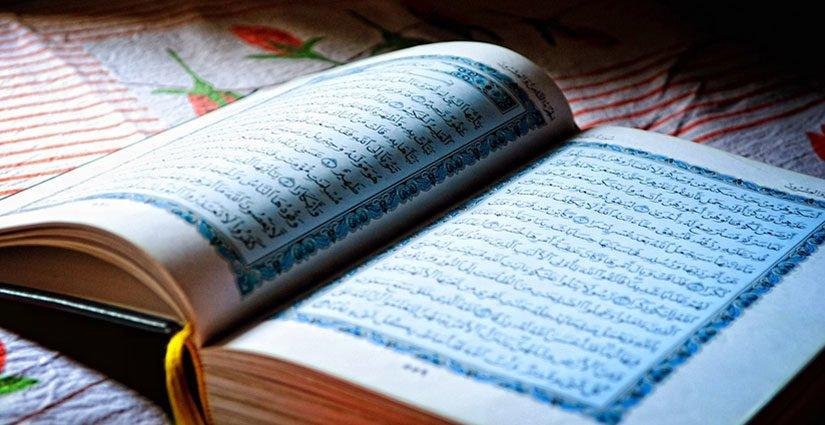 Hafal 30 Juz Al Qur'an Bisa Kuliah Gratis Hingga Lulus Di UII!