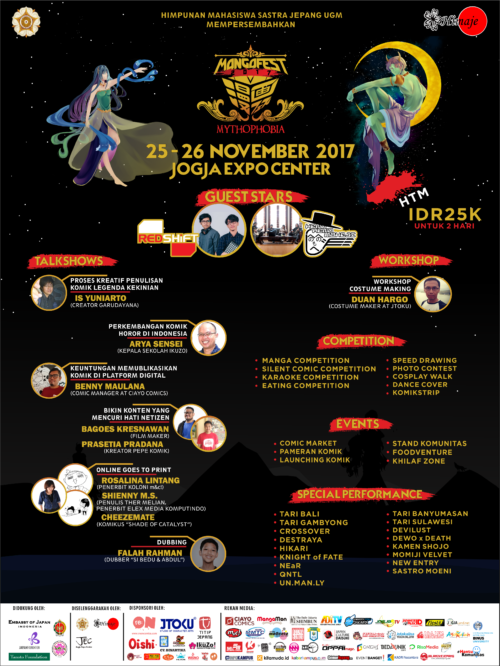 mangafest-2017-jogja-expo-center-jec
