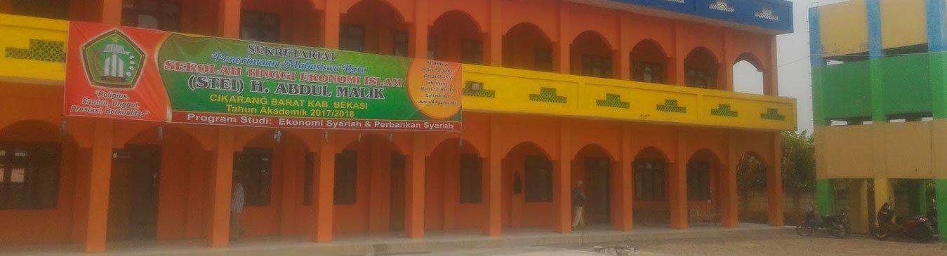 Sekolah Tinggi Ekonomi Islam Haji Abdul Malik