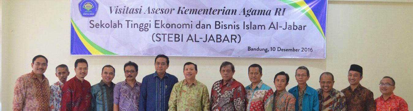 Sekolah Tinggi Ekonomi dan Bisnis Islam Al Jabar