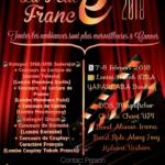 La Petite France 2018