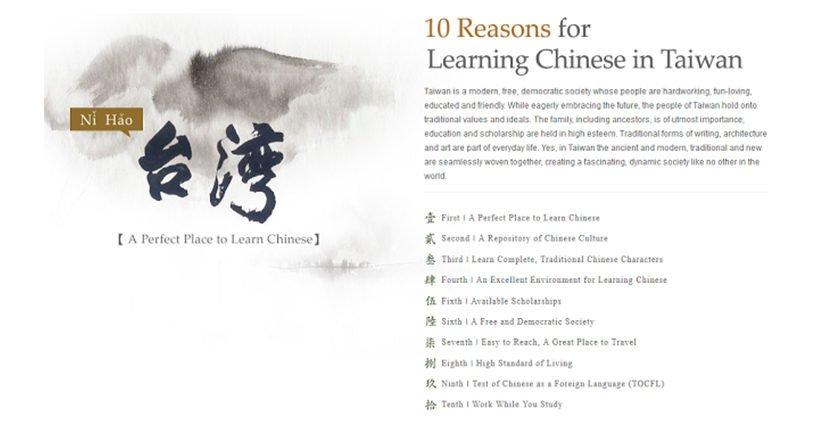 Daftar Beasiswa Bahasa Mandarin (HES) Di Taiwan Yuk!