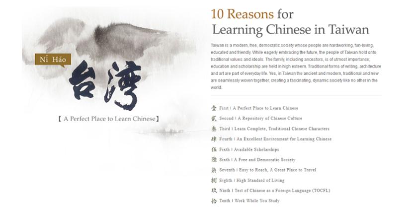 daftar-beasiswa-bahasa-mandarin-hes-di-taiwan-yuk