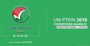 Jalur UM PTKIN Dibuka April 2018!