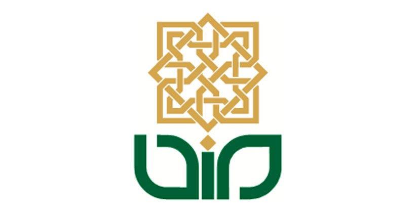 UIN Sunan Kalijaga Buka Pendaftaran Beasiswa Tahfidz Al-Qur'an 2018