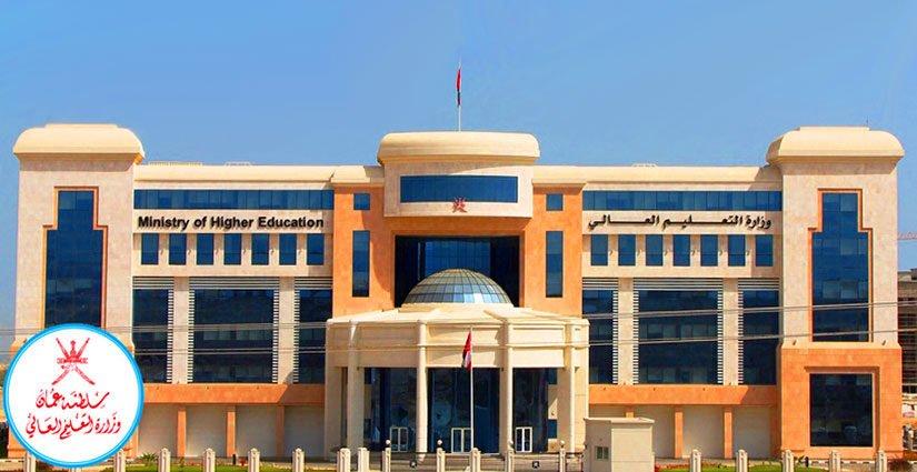 Beasiswa Pemerintah Omah Bagi Dua WNI