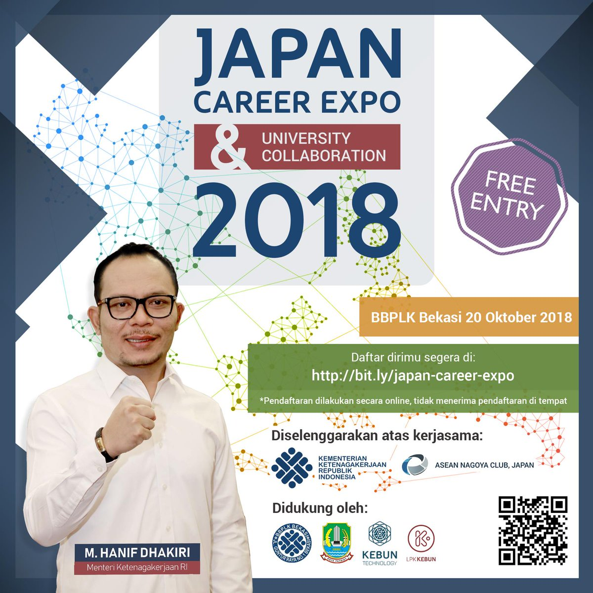 japan-career-expo-university-collaboration-2018