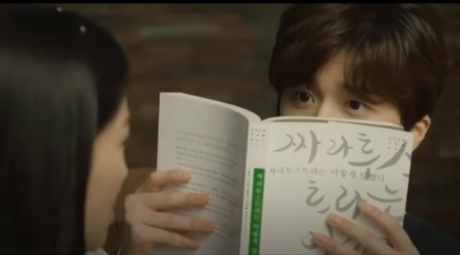 Cara Belajar Ye Seo Sky Castle Pacaran